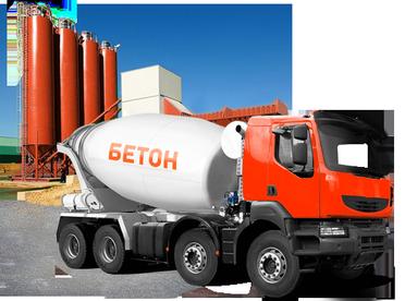 Купить бетон с доставкой спб недорого керамзитобетон классы